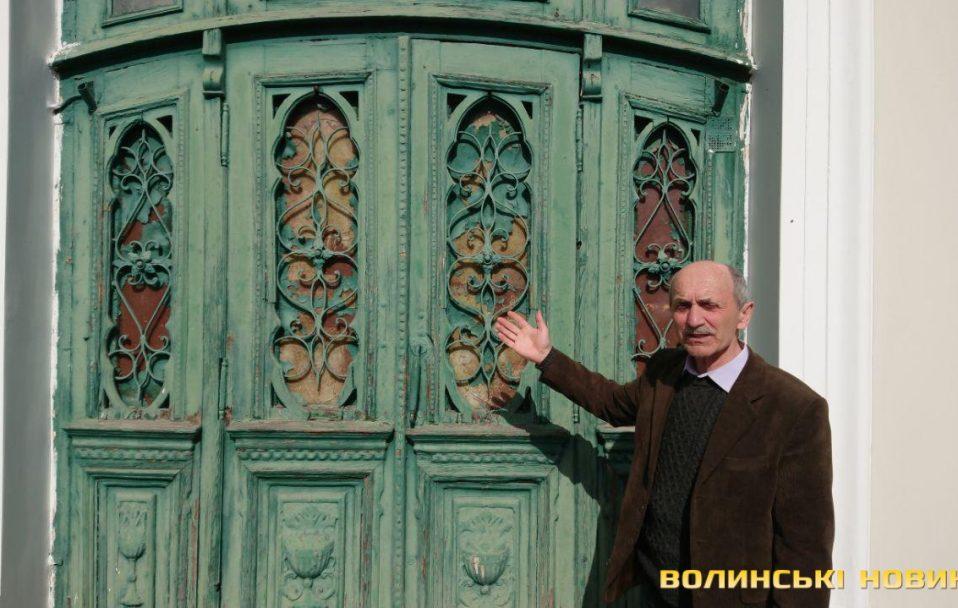 Петро Троневич йде з Луцькради