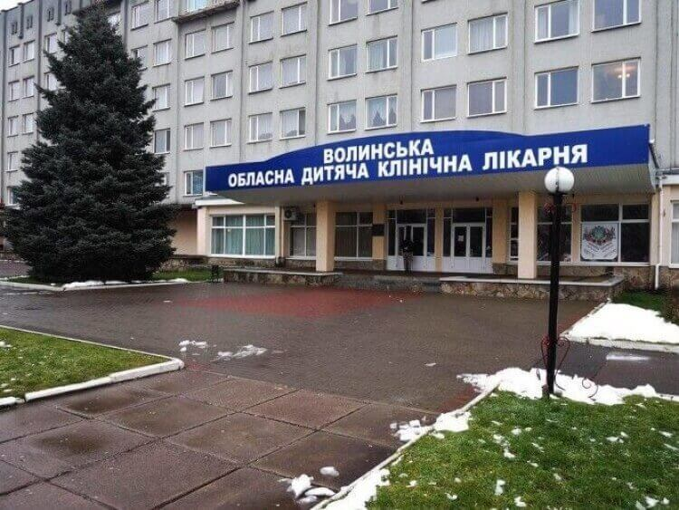 Звільнили керівника Волинської обласної дитячої клінічної лікарні