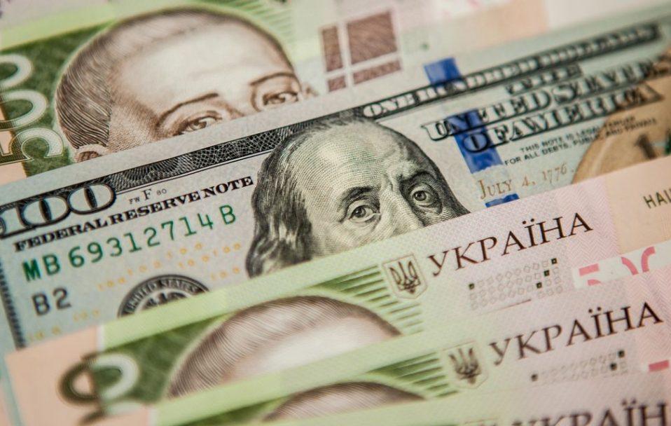Долар здорожчав на 16 копійок: який курс валют в обмінниках Луцька 21 серпня