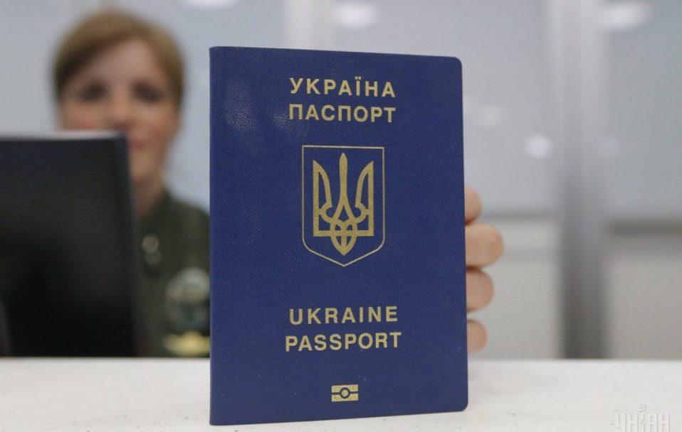 Паспорти у формі книжечки в Україні виведуть з обігу