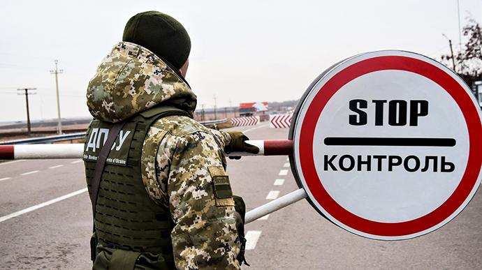 Кабмін до кінця літа закрив в'їзд до Криму і виїзд з нього