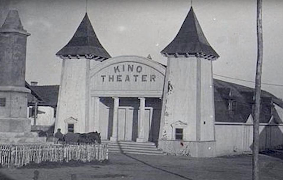 Retro-Волинь | Театр у Луцькому замку