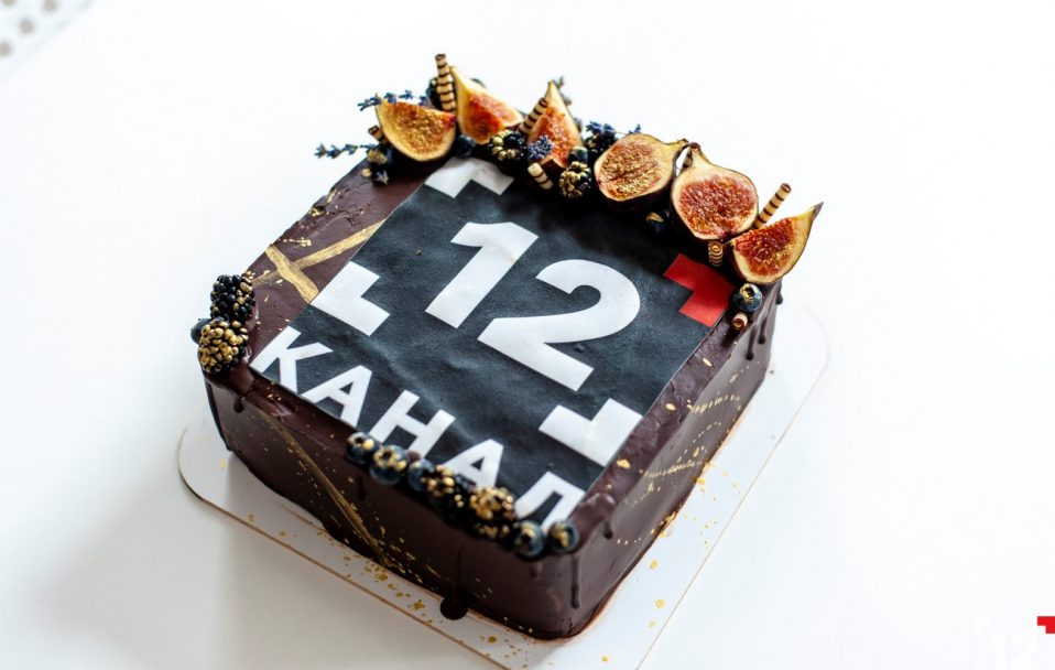 12 каналу – офіційно 3 роки. ФОТО