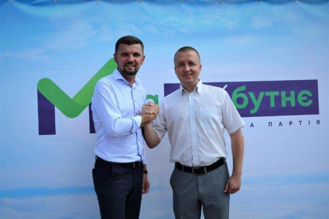 Представили команду «За майбутнє», яка йде на вибори в громадах Любомльщини та Іваничівщини