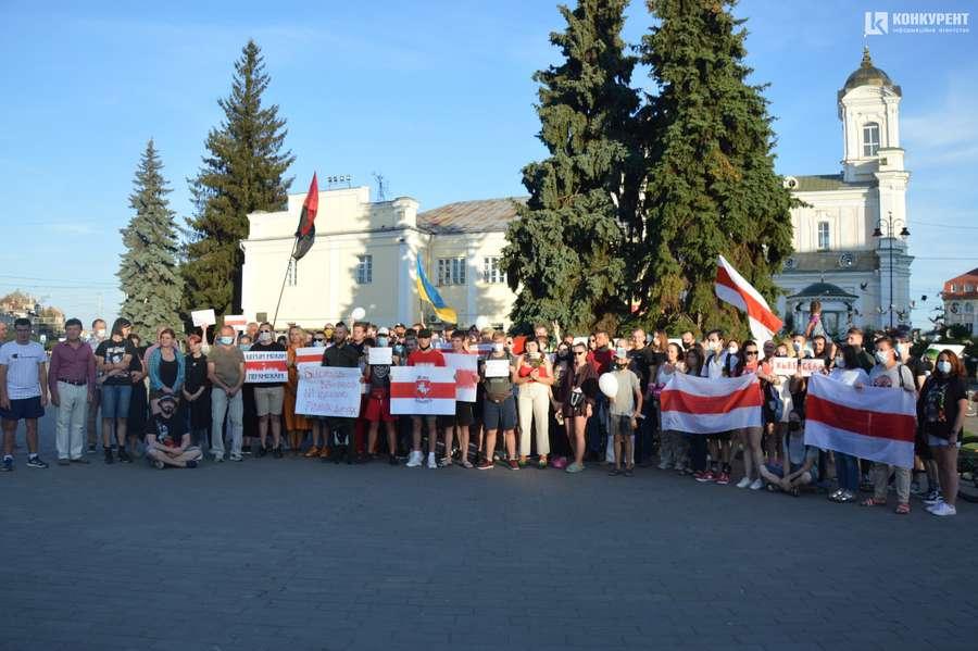 У Луцьку провели акцію на підтримку білоруського народу. ФОТО