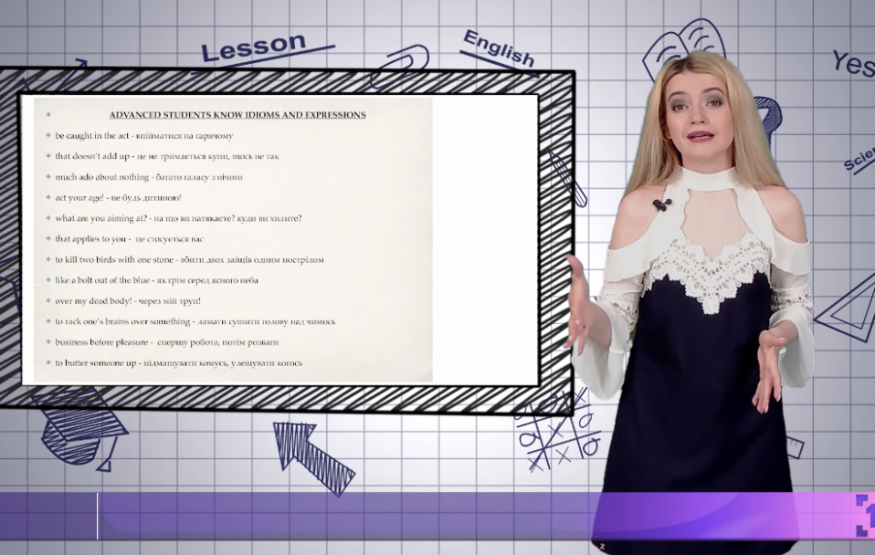 English ЛЕГКО   Урок 10