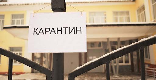 Підприємцям Луцька вручають попередження про посилення карантину