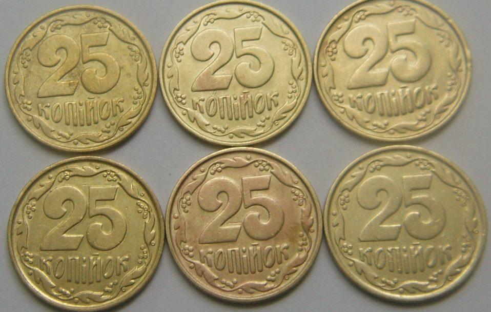 З 1 жовтня в Україні виводять з обігу монети номіналом 25 копійок і старі банкноти гривні