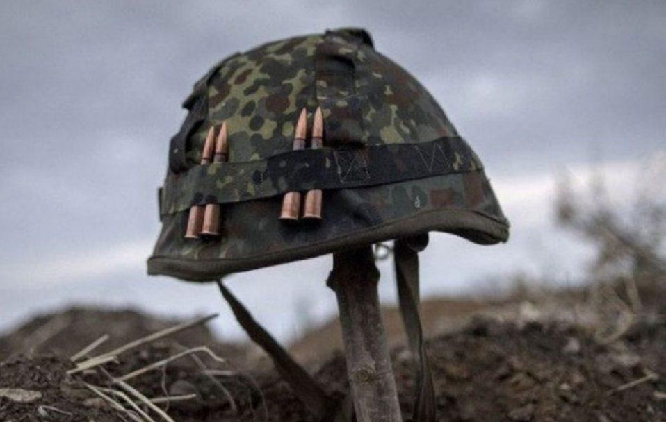 На Донбасі український боєць підірвався на міні