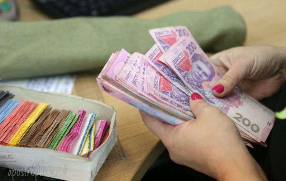 Середня зарплата на Волині становить 9 492 гривень, – статистика