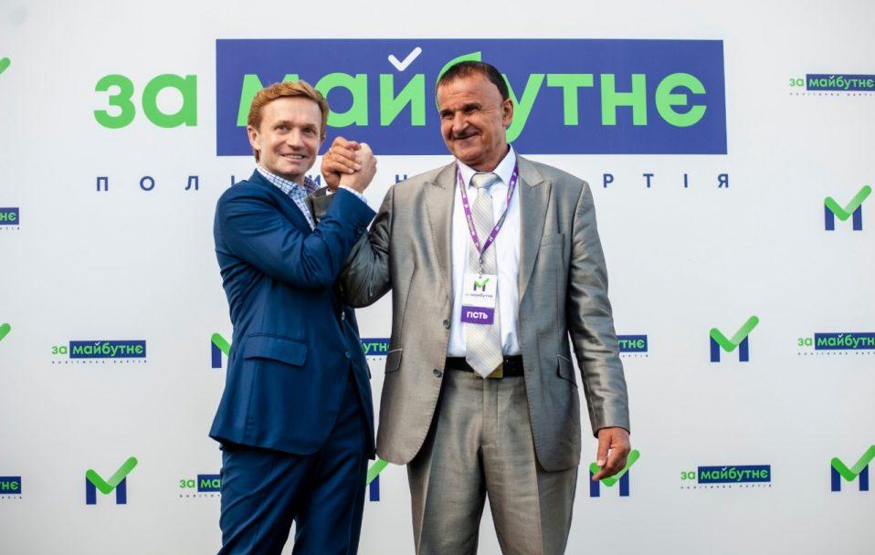Володимир Кулик: «Партії «За майбутнє» вдалося об`єднати і досвід, і молодість!»*