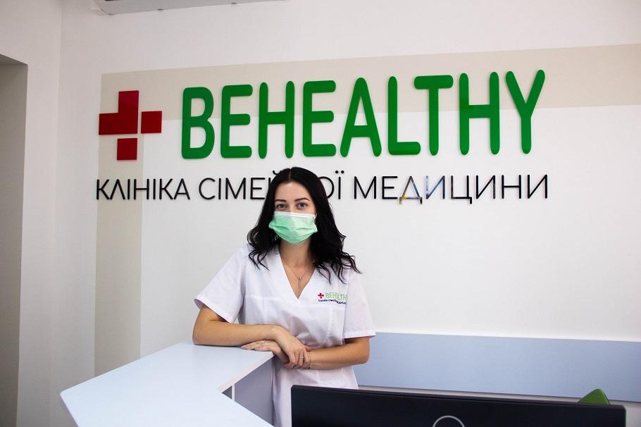 У центрі Луцька відкрили клініку «Біхелсі». ФОТО. ВІД*