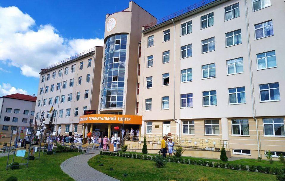 Волинський обласний перинатальний центр відзначає першу річницю. ФОТО