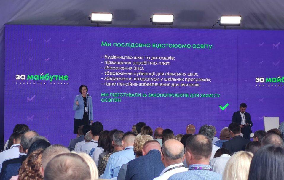 """""""Ми за якісну, сучасну і доступну освіту"""", – Ірина Констанкевич"""