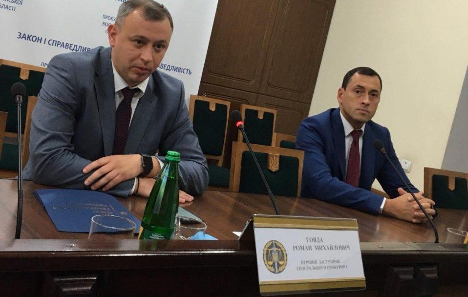 У Луцьку представили нового очільника прокуратури області