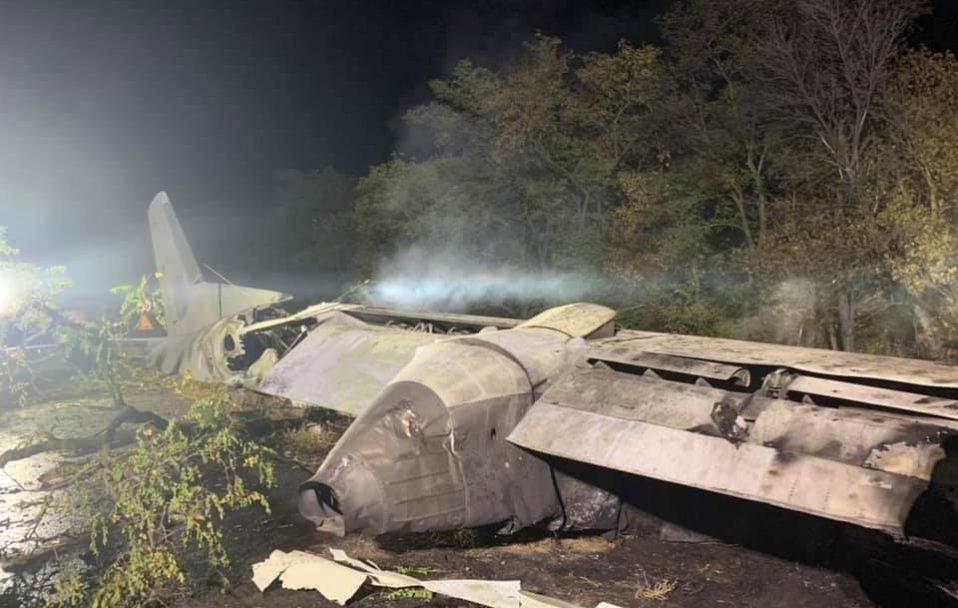 26 вересня – день жалоби за загиблими в авіакатастрофі на Харківщині