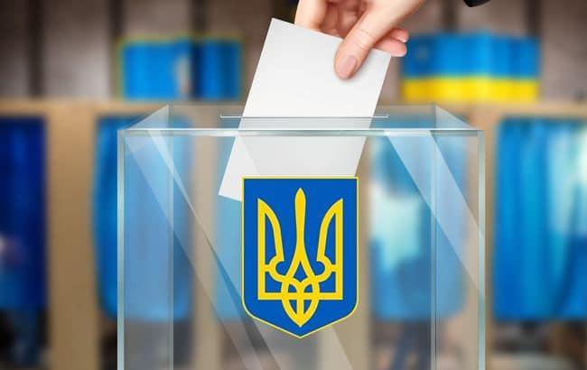 Як змінити місце голосування у Луцьку. ВІДЕО