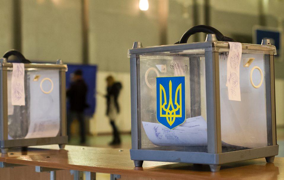 В Україні відкрили виборчі дільниці. Правила голосування
