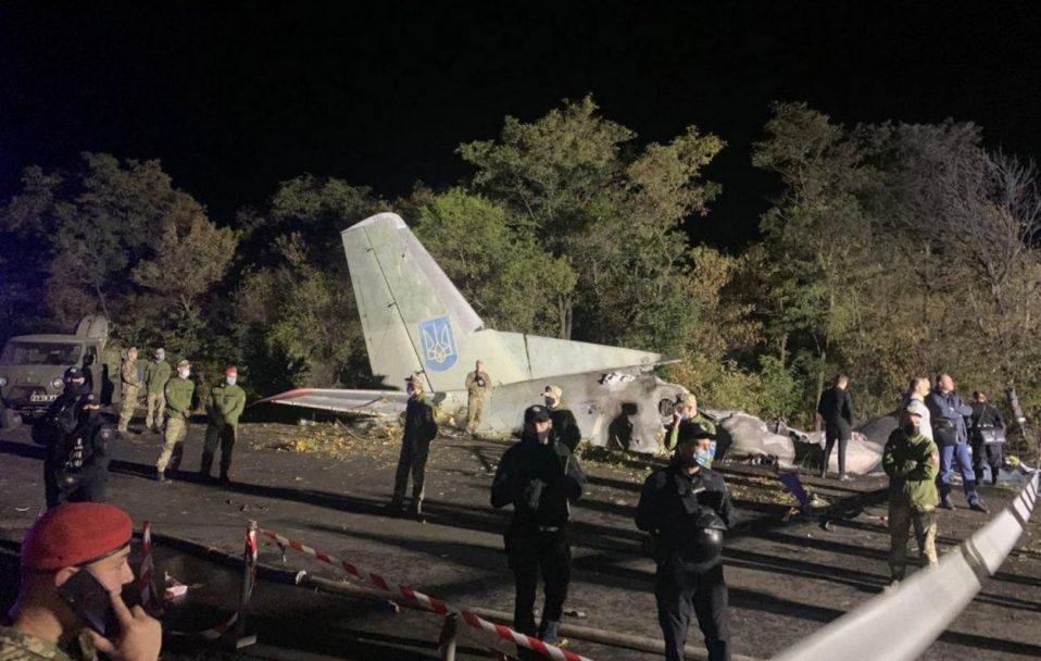 Авіакатастрофа Ан-26: родичам загиблих курсантів виплатили по 1,5 мільйона гривень компенсації