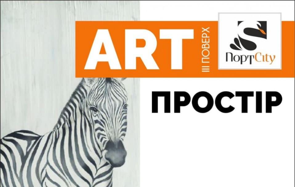 У ТРЦ ПортCity – яскрава виставка Олени Мальви. ФОТО. ВІДЕО
