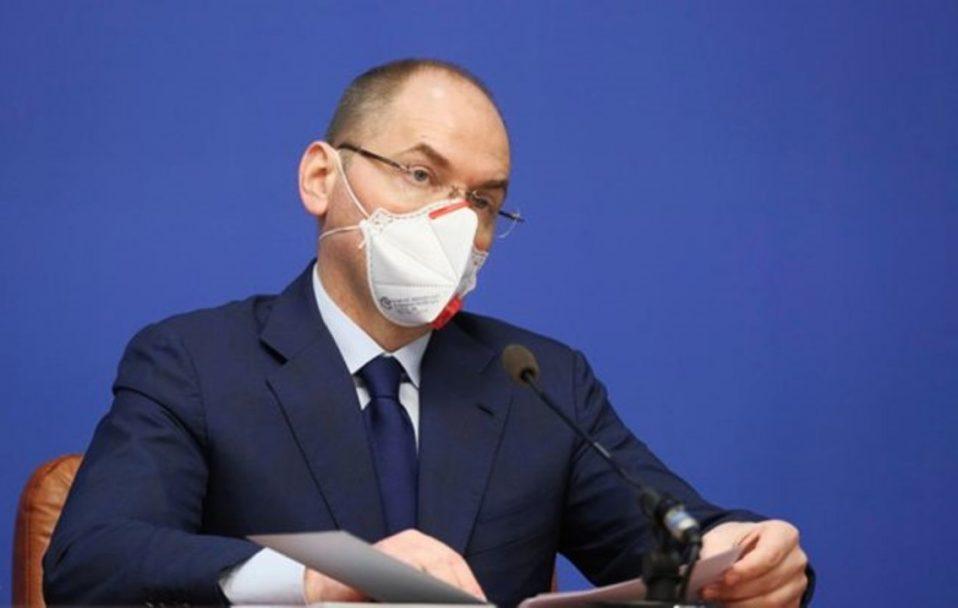 Міністр охорони здоров'я Степанов захворів на коронавірус