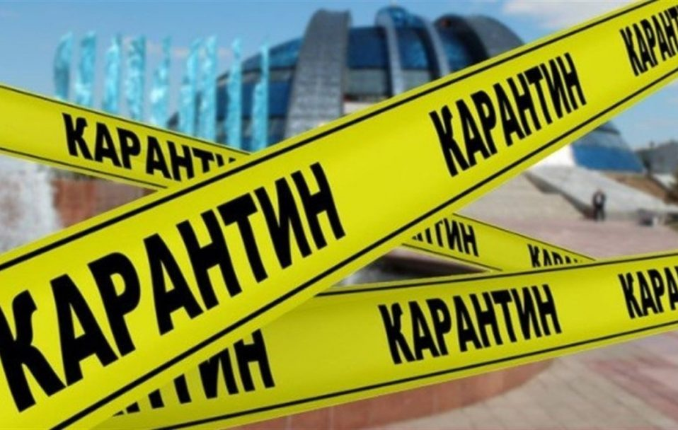 Луцькрада готує позов до суду через карантин вихідного дня