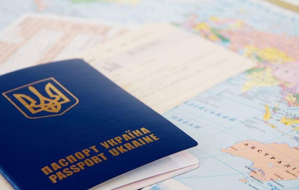 Україна схвалила проєкт про безвіз із ще однією країною