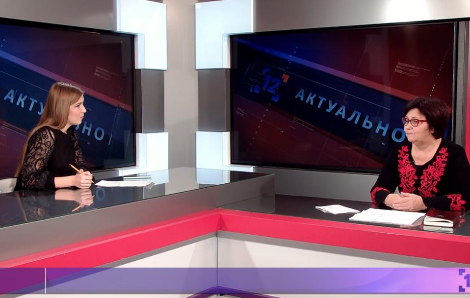 Актуально   Тетяна Соломіна