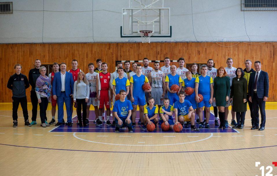 Інклюзивний баскетбол: в Луцьку розпочався тиждень підготовки до Спеціальної олімпіади України. ФОТО. ВІДЕО