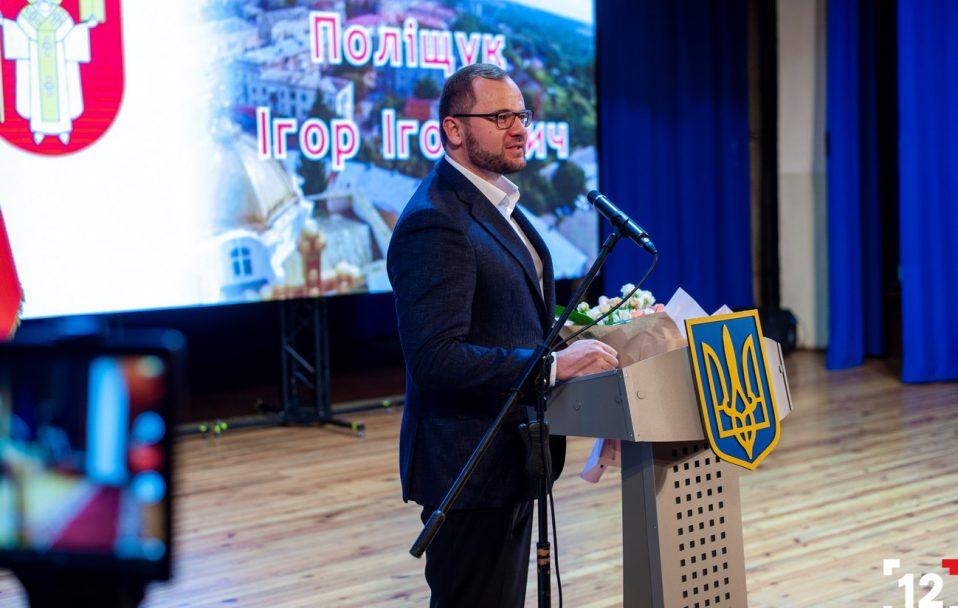 Ігор Поліщук склав присягу Луцького міського голови