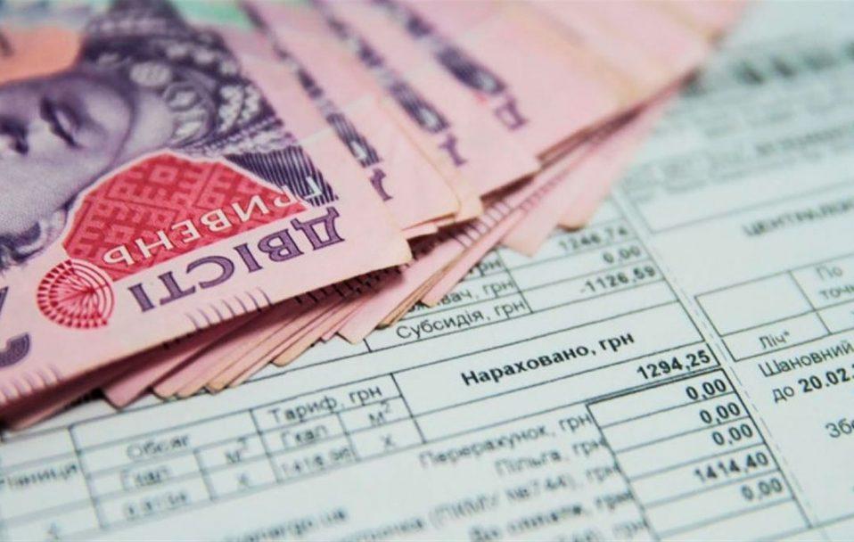 У Мінсоцполітики назвали суму покупки, за яку позбавлятимуть субсидії