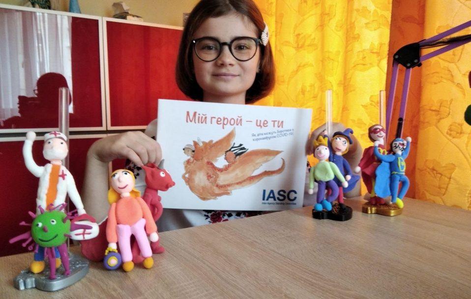 Школярка з Луцька стала ілюстраторкою до книги про COVID