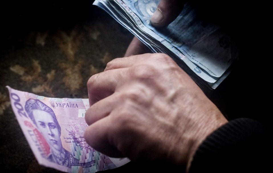 60 тисяч волинян отримають підвищену пенсію вже з січня 2021 року