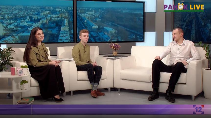 Ранок LIVE | Богдан Климчук розповів, як змінилися для туристів змінилися вимоги до безпеки, умови відпочинку, ціни