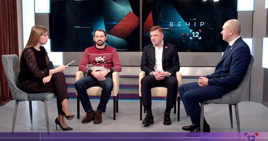 Вечір на 12-му   Про тарифи, Навального і тести на COVID