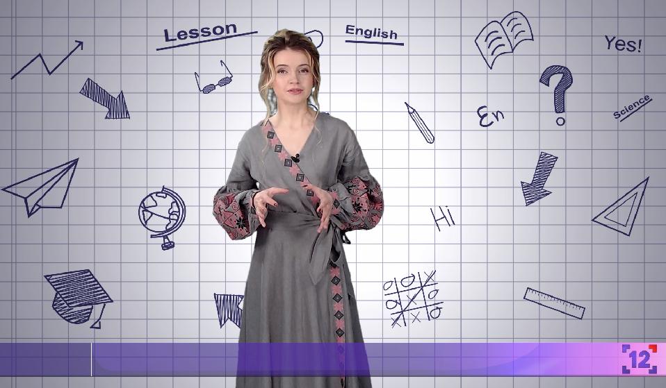 English ЛЕГКО | Урок 30