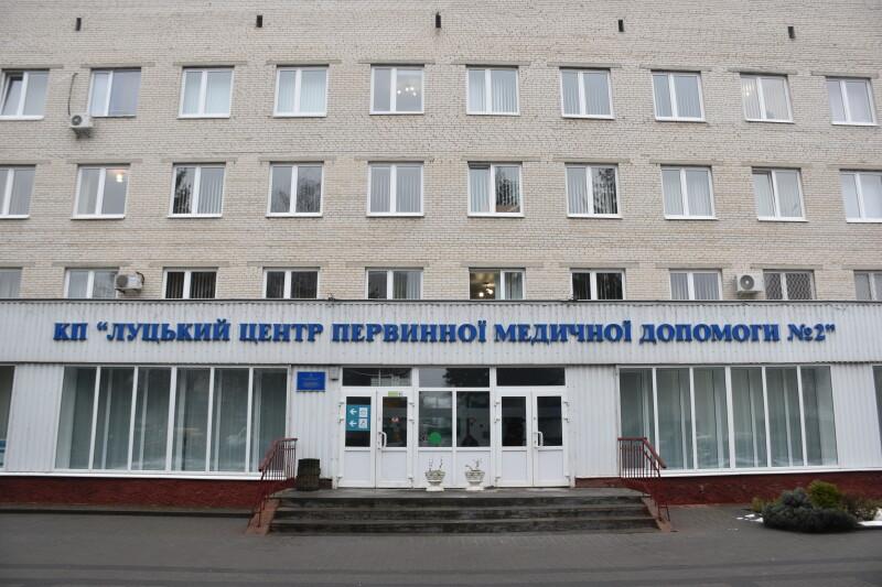 """У КП """"Луцький центр первинної медичної допомоги №2"""" відремонтували хол. ФОТО"""