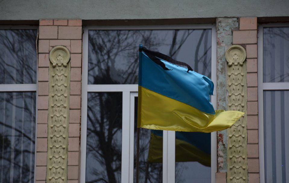 В Україні 23 січня буде день жалоби