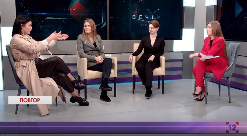 Вечір на 12 | Кінець локдауну, нова зачіска Тимошенко та день народження Зеленського