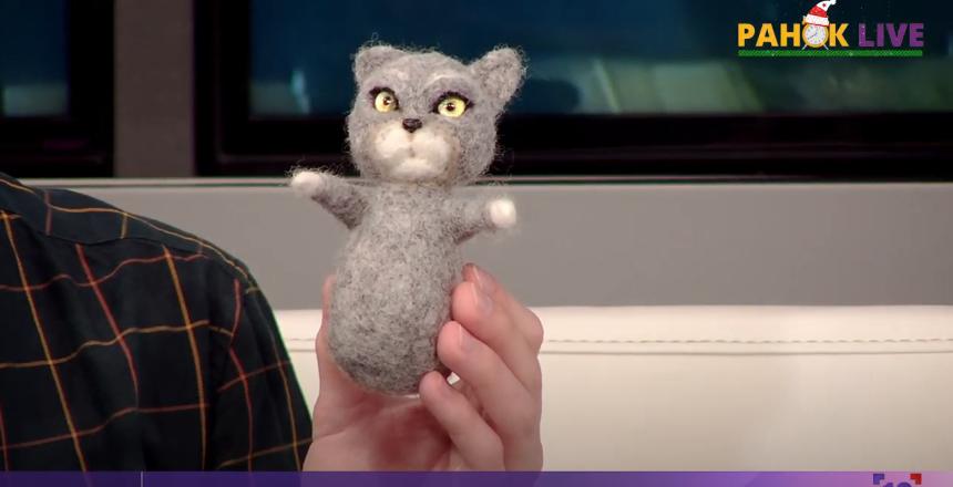 Ранок LIVE | Як самостійно зробити м'які іграшки з вовни?