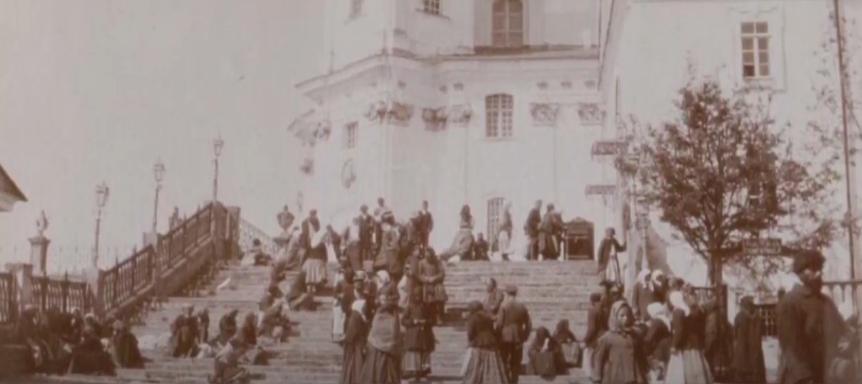 Retro-Волинь | Почаївська лавра на світлинах 1907 року