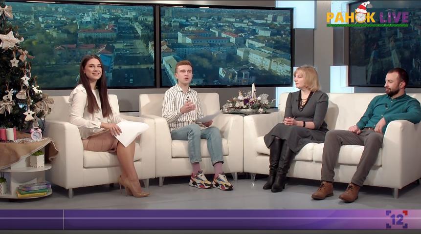 Ранок LIVE | Де літнім людям займатися спортом у Луцьку?