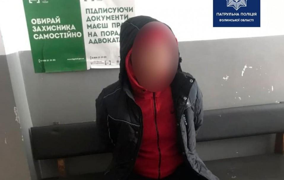 У Луцьку зловили чоловіка, який перебував у розшуку за крадіжку