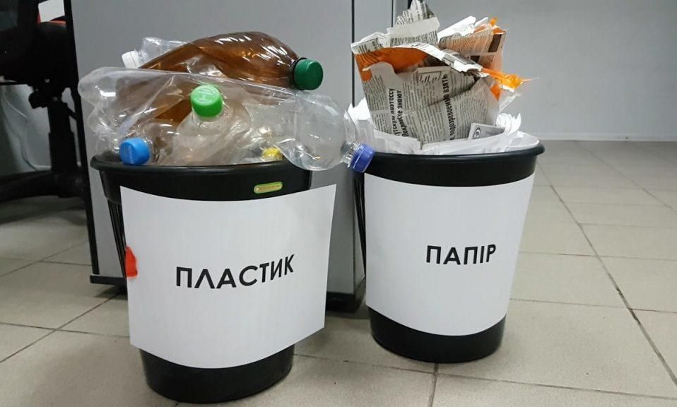 Ранок LIVE | Все про сортування сміття: з чого почати, які принципи і правила
