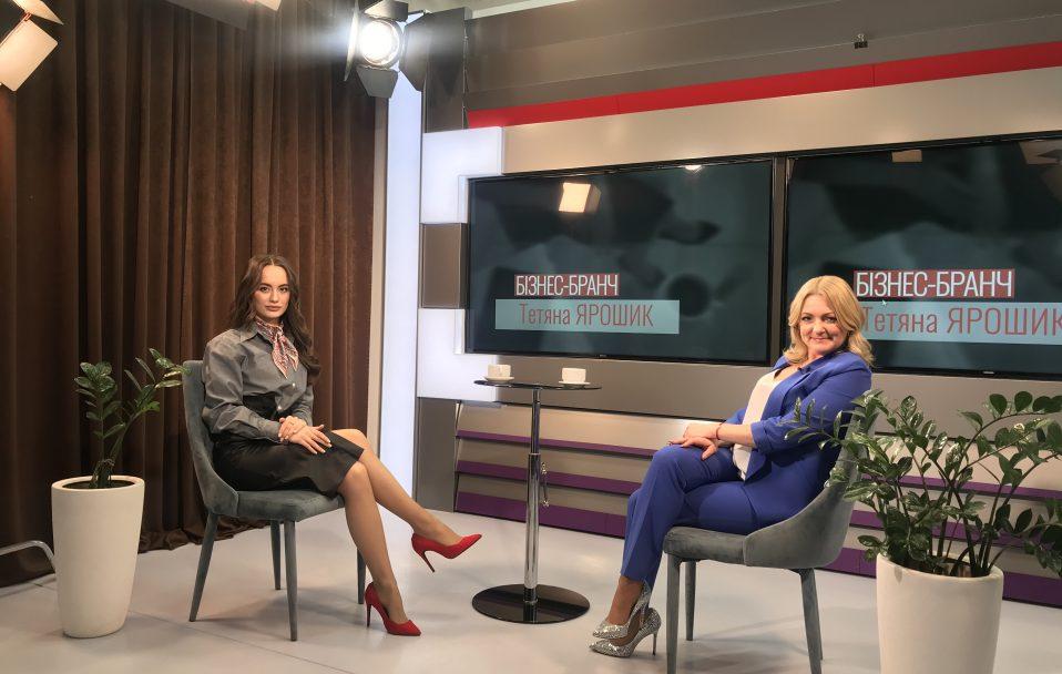 Бізнес-бранч | Тетяна Ярошик розповіла свою історію успіху