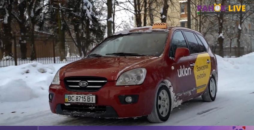 Ранок LIVE   У Луцьку з'явився новий сервіс замовлення авто – Uklon