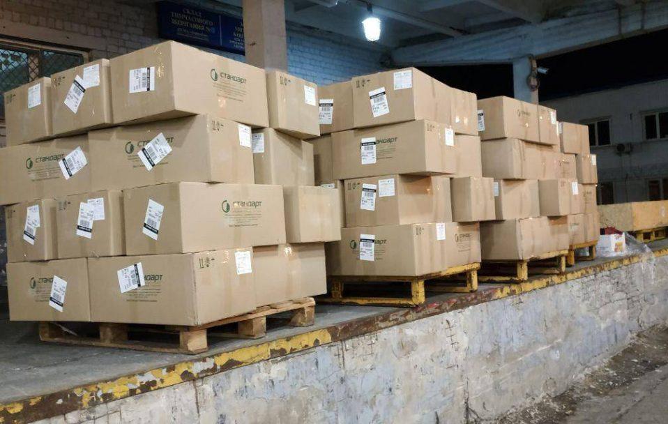 """На """"Ягодині"""" виявили контрабанду на понад 500 000 гривень"""