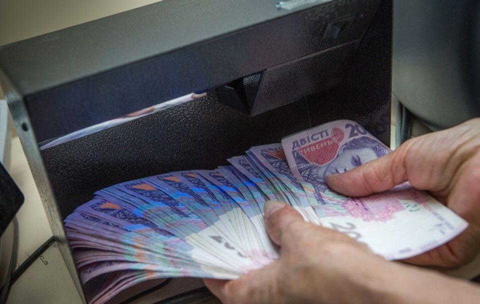 Долар впав нижче 28 грн. Який курс валют в обмінниках Луцька 4 лютого