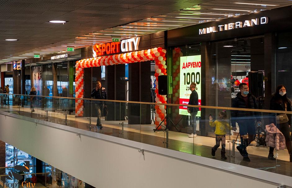 Волинян запрошують на відкриття нового магазину у ТРЦ «ПортCity»: обіцяють розваги і подарунки