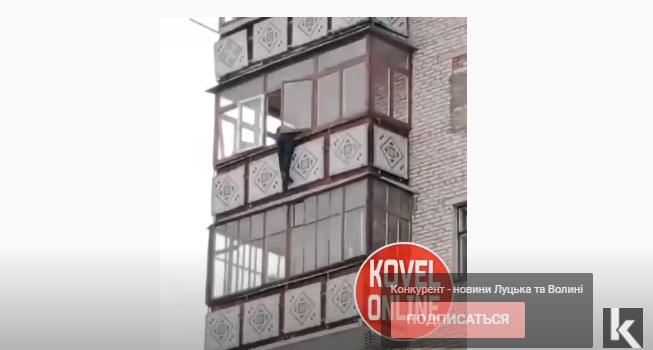 На Волині чоловік хотів вистрибнути з балкона багатоповерхівки